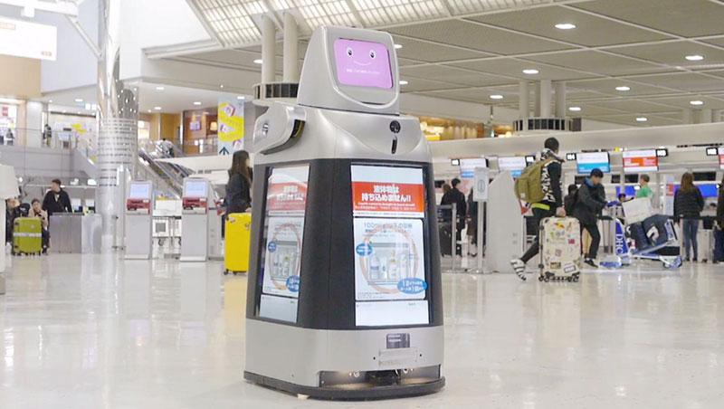 روبات نمایشگر هوشمند HOSPI