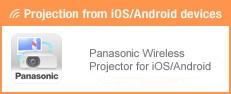 ویدئو پروژکتور بیسیم پاناسونیک برای iOS و اندروید