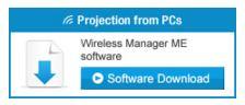 نرم افزار Wireless Manager ME