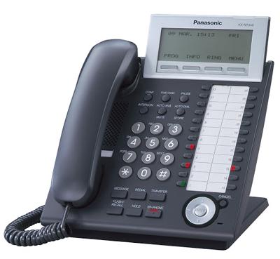 تفاوت سیستم تلفن آنالوگ با سیستم VoIP